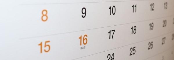 8月お盆のカレンダー